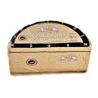 French Cheese Roquefort d'Argental AOC 2.75 lb.