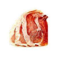 Paleta Iberico, Sliced Ham 8 oz.