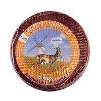 Cabra Al Vino, Spanish Goat Cheese, 1 lb.
